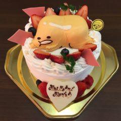キャラクターケーキ(ぐでたま)5号 3700円(税別)