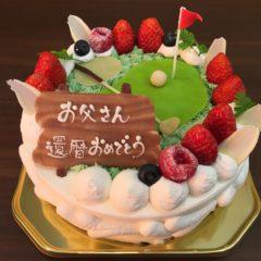 ゴルフケーキ 6号 4630円(税抜)