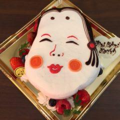 キャラクターケーキ(おかめ)5号 3900円(税別)