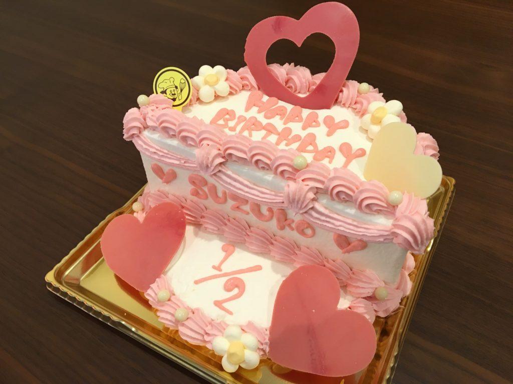 ケーキ ハーフ バースデー